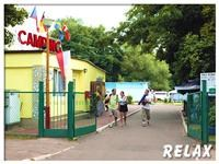© Homepage www.camping-relax.com.pl